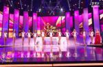 Miss France 2013 : Les 12 Miss demi-finalistes sélectionnées !