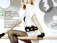 PHOTOS : Madonna... Comment dit-on 'sexy' en russe ?