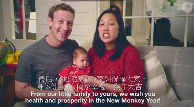 Mark Zuckerberg, sa femme Priscillia et leur fille Max souhaitent un bon Nouvel an chinois 2016 - 7 février 2016