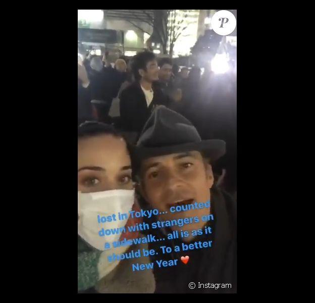 Katy Perry et Orlando Bloom célébrant le Nouvel An à Tokyo, au Japon, le 1er janvier 2017