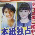 La révélation des fiançailles de la princesse Mako d'Akishino et de son compagnon Kei Komuro, rencontré à l'Université, avait été faite dans la presse japonaise le 16 mai 2017. La proclamation officielle devait avoir lieu le 8 juillet mais a été reportée suite au drame national provoqué par des pluies torrentielles.