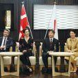 L'Hôtel Gajoen Tokyo avait accueilli en octobre 2017 les célébrations du 150e anniversaire des relations diplomatiques entre le Japon et le Danemark, en présence du prince héritier Naruhito et de la princesse Masako et du prince héritier Frederik et de la princesse Mary de Danemark.