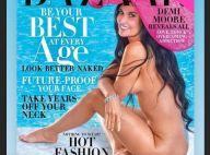 Demi Moore (56 ans) : Entièrement nue en couverture de Harper's Bazaar