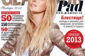 Maria Sharapova : Reine du glamour pour lancer la nouvelle année