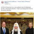 Le prince Albert II de Monaco et la princesse Charlene ont rencontré le 3 octobre 2013 au monastère Danilov Sa Béatitude Cyrille Ier, 16e patriarche de l'église orthodoxe russe.