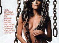 PHOTOS : Eva Longoria, super sexy, comme vous ne l'avez JAMAIS vue !