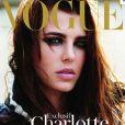 Charlotte Casiraghi lors de sa première couverture pour Vogue Paris. En 2011