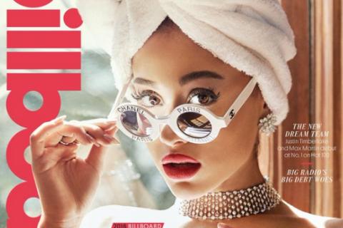 Ariana Grande très amoureuse : La Dangerous Woman évoque sa vie de couple