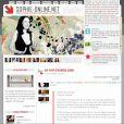 Site internet de Sophie Ellis Bextor