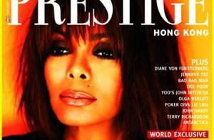 Janet Jackson très hot dans Prestige