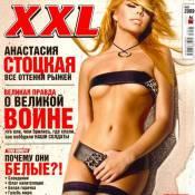 La chanteuse russe Anastasia Stoczkaya uniquement vêtue... d'une ceinture : pas frileuse... mais très sexy !