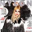Pixie Geldof pose pour Nylon