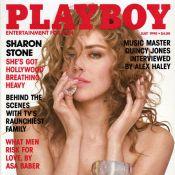 Flashback : les débuts de Sharon Stone, ses premières couvertures