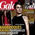 Gala  - édition du mercredi 30 novembre 2011.