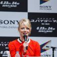 Emma Stone lors de la conférence de presse du film The Amazing Spider-Man au Japon à Tokyo le 12 juin 2012