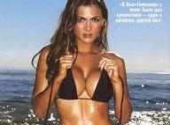 Jillian Beyor... la playmate 2008 de Playboy a de sérieux arguments !