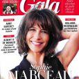 Couverture du magazine Gala en kiosques le 20 septembre 2017