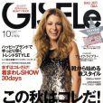 Blake Lively en couverture du magazine Gisele du mois d'octobre 2010