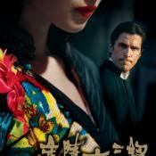 Christian Bale joue au prêtre en chinois