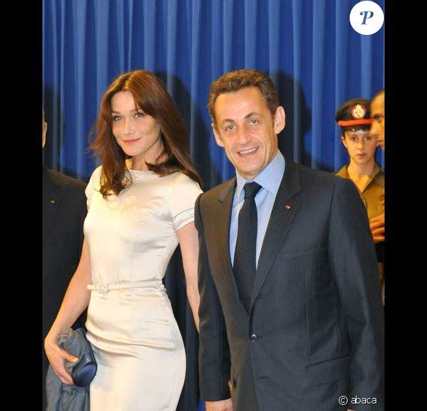 Carla e Nicolas Sarkozy au dîner de Shimon Pérès, le 23/06/08