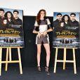 Kristen Stewart, portant une robe Louis Vuitton, à Tokyo pour la promotion du film Twilight - chapitre 5 : Révélation (2e partie) le 24 octobre 2012