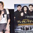 Kristen Stewart à Tokyo pour la promotion du film Twilight - chapitre 5 : Révélation (2e partie) le 24 octobre 2012