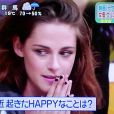Kristen Stewart à la télévision japonaise pour la promotion de Twilight 5 - octobre 2012