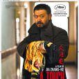 Affiche du film A Touch of Sin, de Jia Zhangke