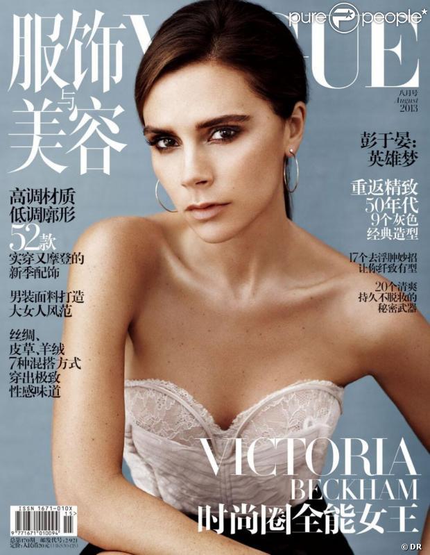 Victoria Beckham, photographiée par Josh Olins pour le numéro d'août 2013 de Vogue China.