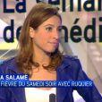 """La journaliste Léa Salamé dans """"La semaine des médias"""". Juin 2014."""