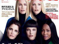 Claudia Schiffer, Naomi Campbell... : Icônes réunies, 24 ans après