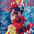 Rihanna en couverture du numéro d'avril 2015 du magazine Harper's Bazaar China. Photo par Chen Man.