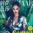 Rihanna en couverture du numéro d'avril 2015 du magazine Harper's Bazaar China. Photo par Chen Man.