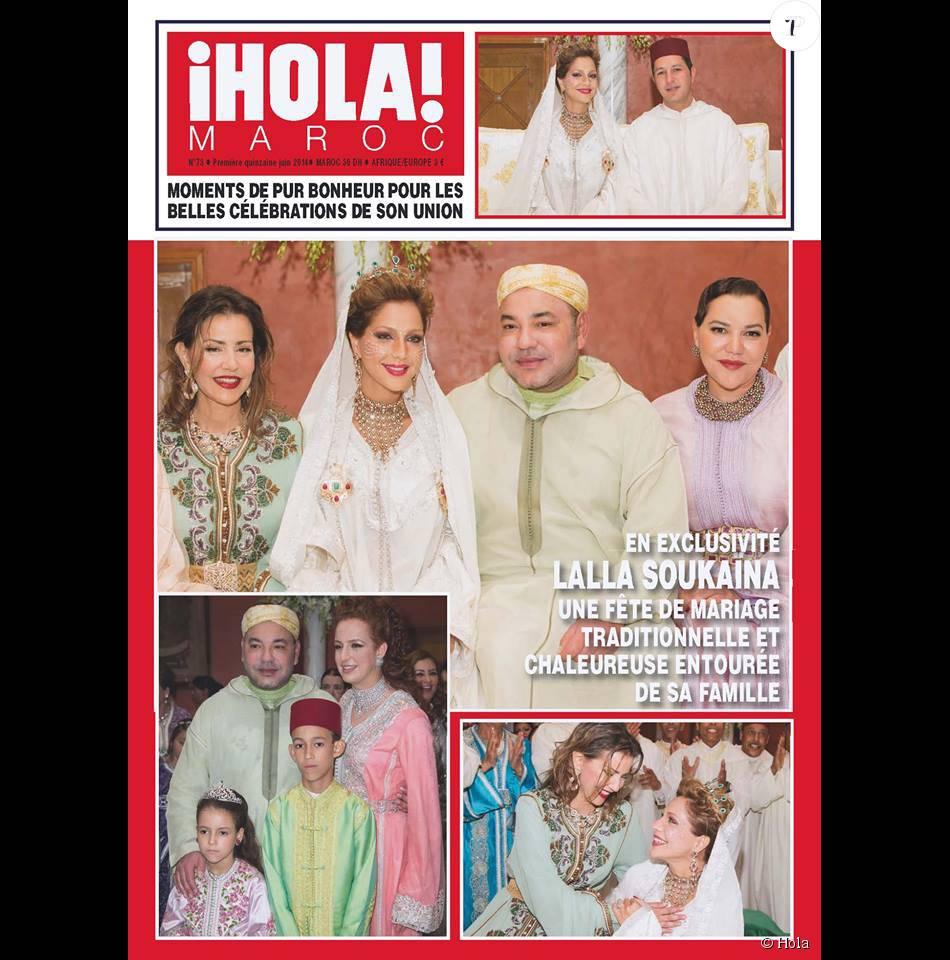 lalla soukaina du maroc en couverture de hola en 2014 loccasion de son mariage la princesse a accouch en septembre 2015 paris de jumeaux - Mariage Lalla Soukaina
