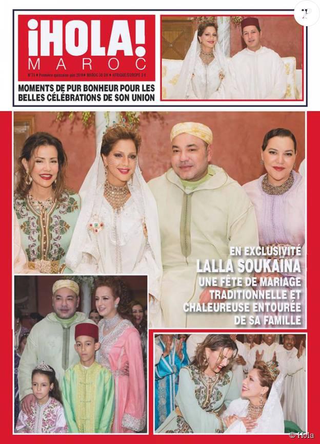 lalla soukana du maroc faisait la couverture de hola en juin 2014 loccasion - Mariage Lalla Soukaina