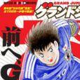 Rising Sun, la dernière saison du manga Captain Tsubasa de Yoichi Takahachi. Olive et Tom (Captain Tsubasa), l'anime culte, prêt à faire son retour pour la Coupe du monde 2018 ?
