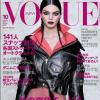 Kendall Jenner poursuit sa conqu�te de la plan�te Mode