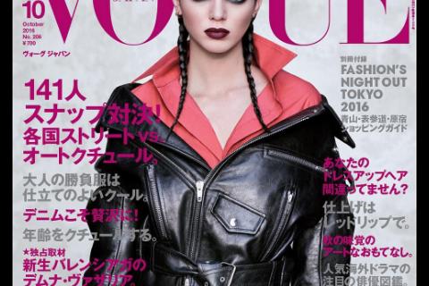 Kendall Jenner poursuit sa conquête de la planète Mode