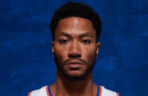 Derrick Rose accusé de viol : Une mort en plein procès de la star de NBA