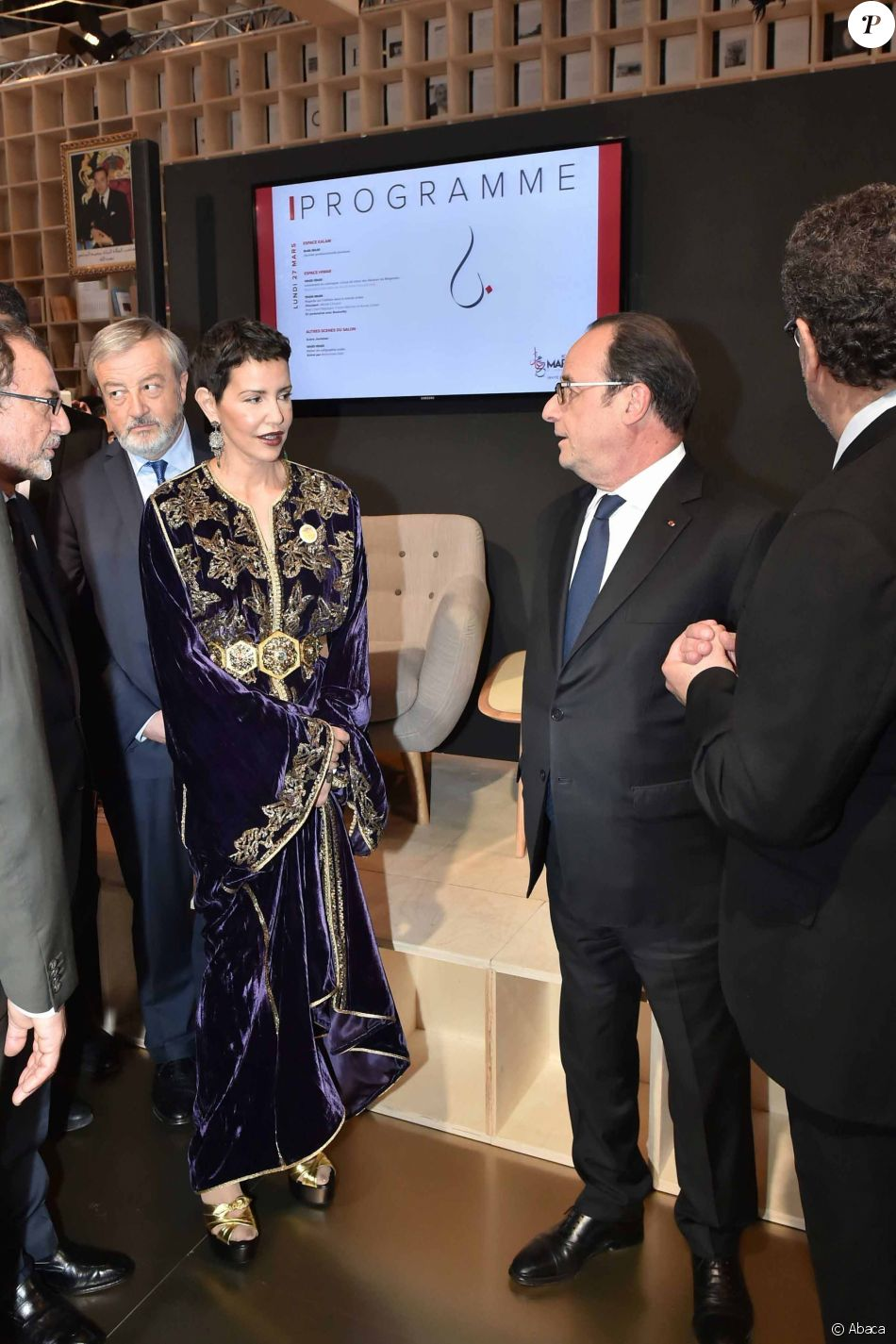 Princesse lalla meryem du maroc lumineuse paris aupr s de fran ois hollande purepeople - Consulat du maroc porte de versailles ...