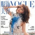 Emilia Clarke en couverture de Vogue China. Numéro d'août 2017. Photo par Terry Richardson.