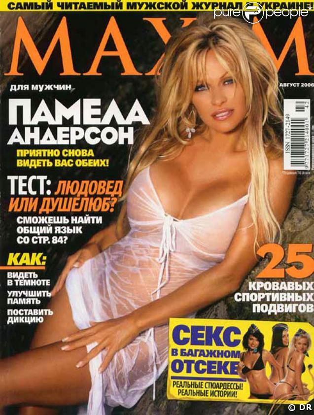 Pamela Anderson en couverture de Maxim, édition Ukraine. Ça réchauffe plus que la vodka !