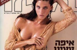 La bombe israélienne Moran Nimni... une beauté de 19 ans époustouflante !