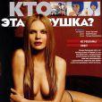 La ravissante Elena Kuletskaya en couverture de  KTO ...
