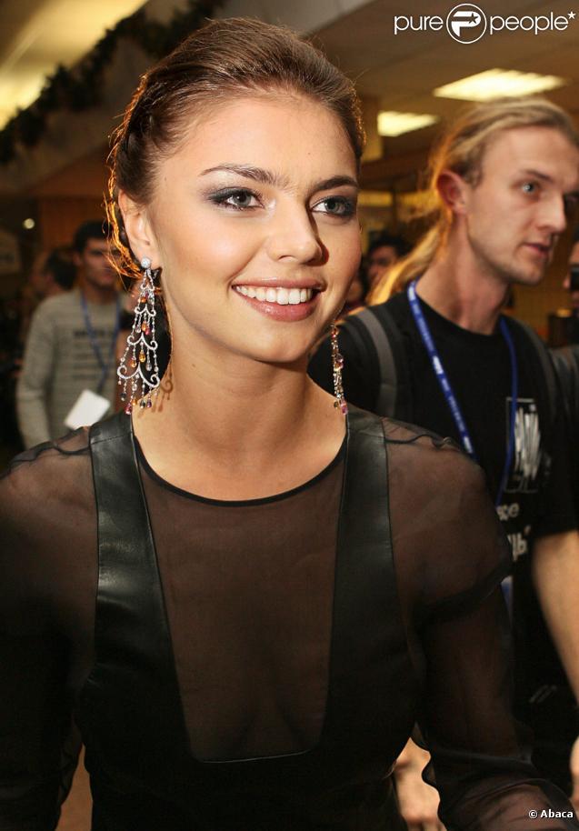 alina kabaeva son - photo #17