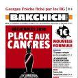 Bakchich Hebdo, de retour dans les kiosques le 13 mars 2010