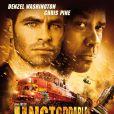 Le film Unstoppable
