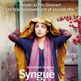 Affiche du film Syngué Sabour - Pierre de Patience.