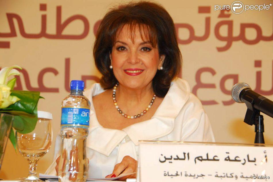 Baria Alamuddin, mère d'Amal Alamuddin, la fiancée de George Clooney (photo non datée)