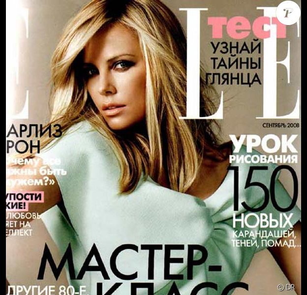 Charlize Theron pour Elle Russie
